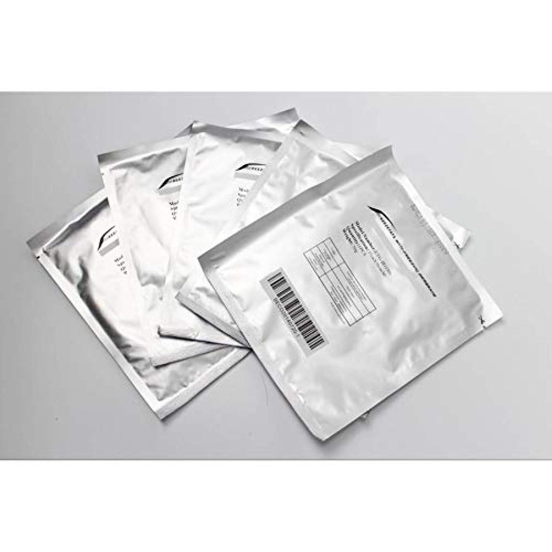 額子孫診断する冷却専用トリートメント専用保護シート10枚セット