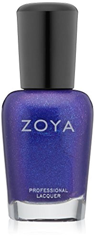 民族主義散文可動ZOYA ネイルカラー ZP793 ISA イサ 15ml ブルーパープル パール 爪にやさしいネイルラッカーマニキュア