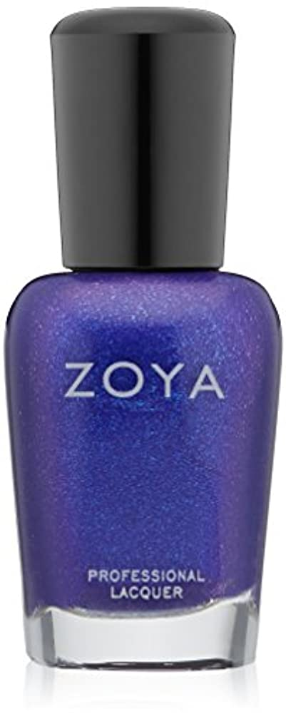 ZOYA ネイルカラー ZP793 ISA イサ 15ml ブルーパープル パール 爪にやさしいネイルラッカーマニキュア