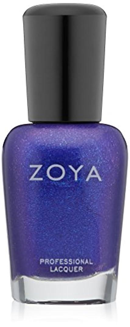 すり減るお風呂を持っている部ZOYA ネイルカラー ZP793 ISA イサ 15ml ブルーパープル パール 爪にやさしいネイルラッカーマニキュア