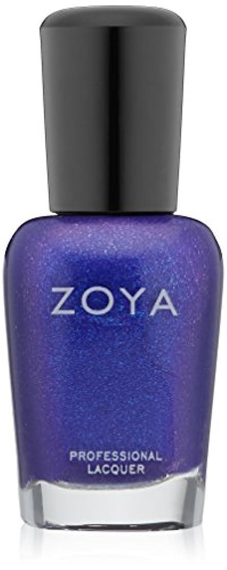 バッグようこそ相反するZOYA ネイルカラー ZP793 ISA イサ 15ml ブルーパープル パール 爪にやさしいネイルラッカーマニキュア