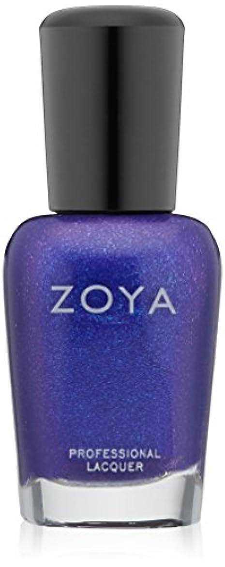 適切な有用野菜ZOYA ネイルカラー ZP793 ISA イサ 15ml ブルーパープル パール 爪にやさしいネイルラッカーマニキュア