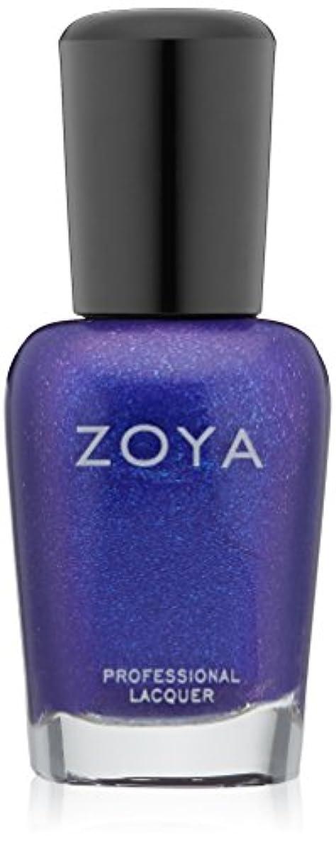 前者機関想起ZOYA ネイルカラー ZP793 ISA イサ 15ml ブルーパープル パール 爪にやさしいネイルラッカーマニキュア