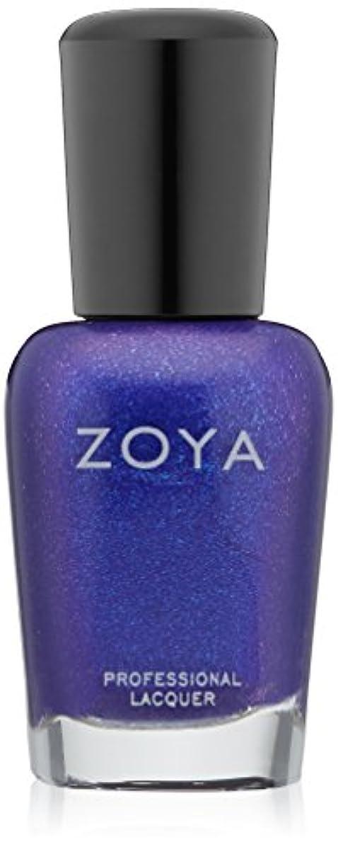 インストラクター幻影相談ZOYA ネイルカラー ZP793 ISA イサ 15ml ブルーパープル パール 爪にやさしいネイルラッカーマニキュア