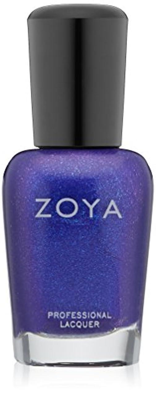 日の出リアル不適ZOYA ネイルカラー ZP793 ISA イサ 15ml ブルーパープル パール 爪にやさしいネイルラッカーマニキュア