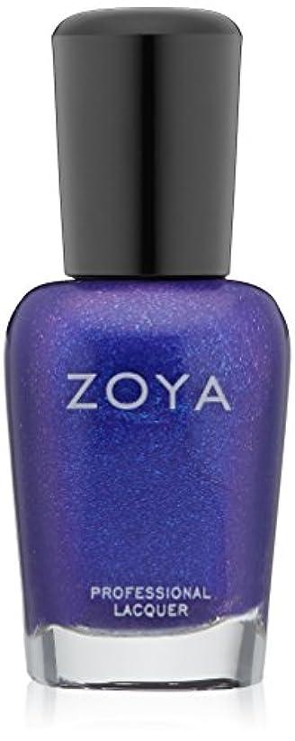 地区変装パン屋ZOYA ネイルカラー ZP793 ISA イサ 15ml ブルーパープル パール 爪にやさしいネイルラッカーマニキュア