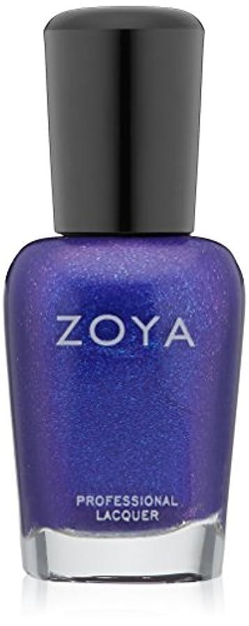 怒っている署名哀ZOYA ネイルカラー ZP793 ISA イサ 15ml ブルーパープル パール 爪にやさしいネイルラッカーマニキュア
