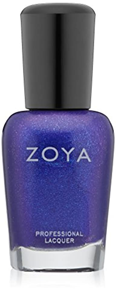 辛い三脅威ZOYA ネイルカラー ZP793 ISA イサ 15ml ブルーパープル パール 爪にやさしいネイルラッカーマニキュア