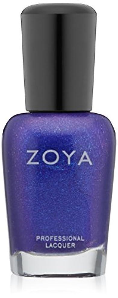 青写真意図する比較的ZOYA ネイルカラー ZP793 ISA イサ 15ml ブルーパープル パール 爪にやさしいネイルラッカーマニキュア
