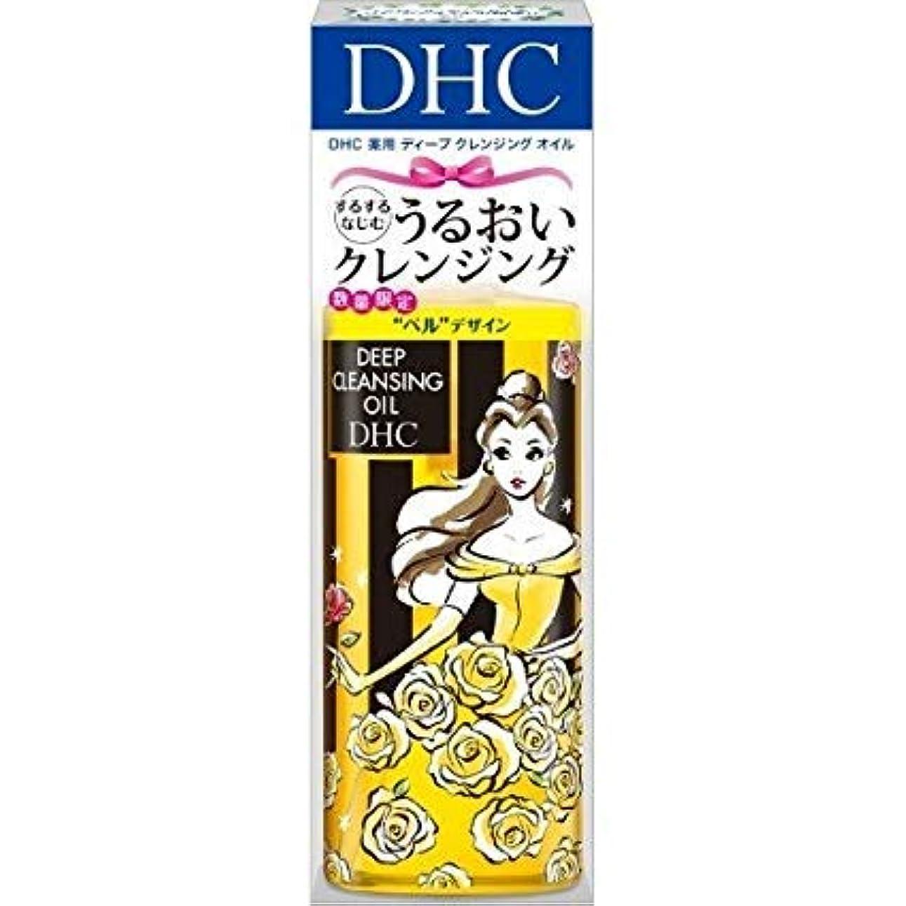 宣言特徴円周DHC 薬用 ディープクレンジング オイル ベル SSL 150ml