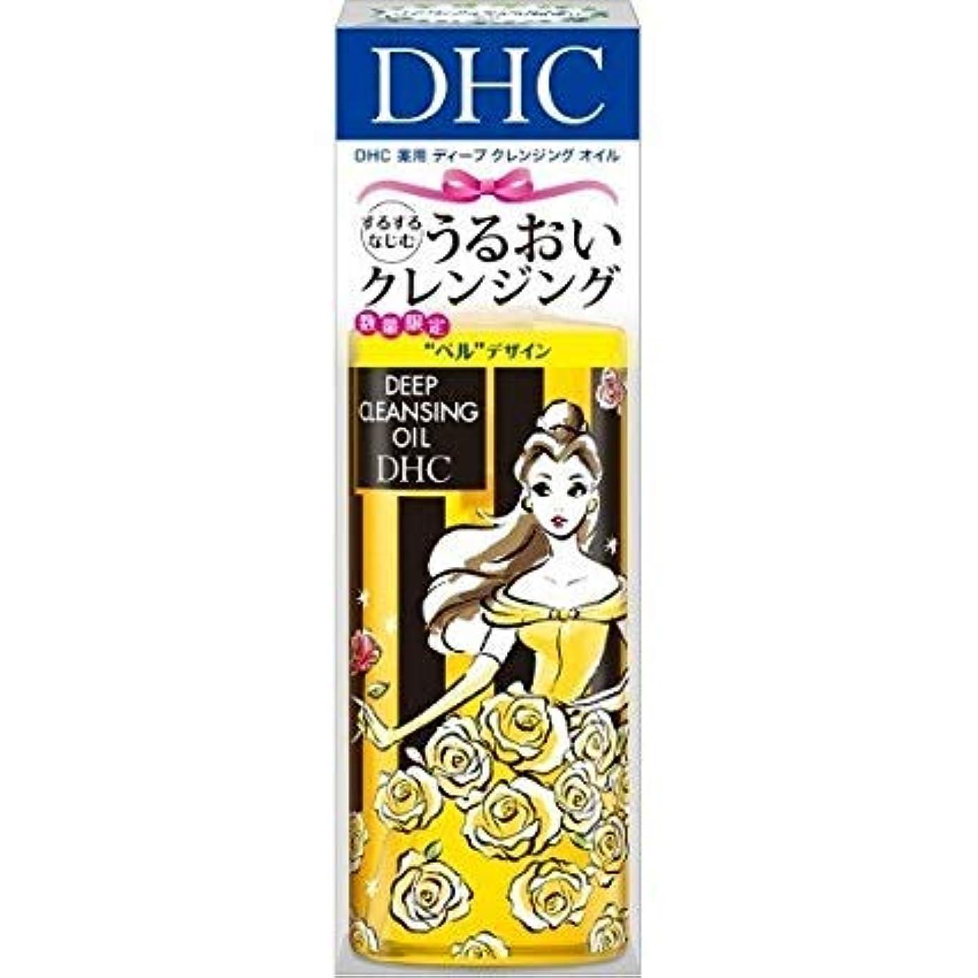 テロシールド考案するDHC 薬用 ディープクレンジング オイル ベル SSL 150ml