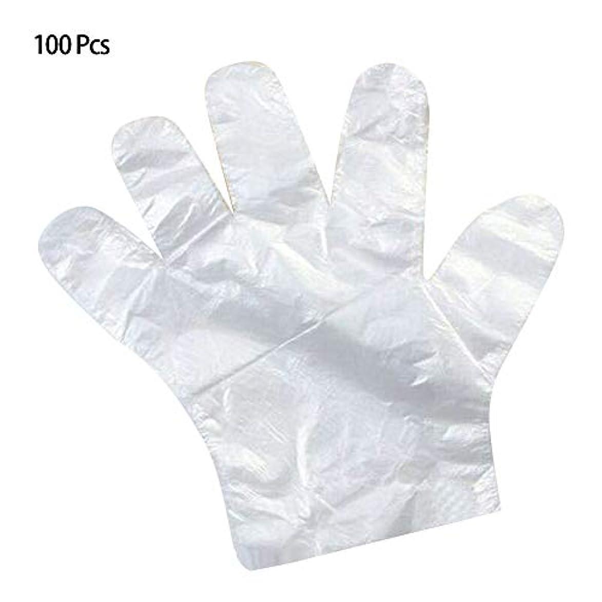親指行方不明毛皮使い捨て手袋 極薄ビニール手袋 ポリエチレン 透明 実用 衛生 100枚*2セット