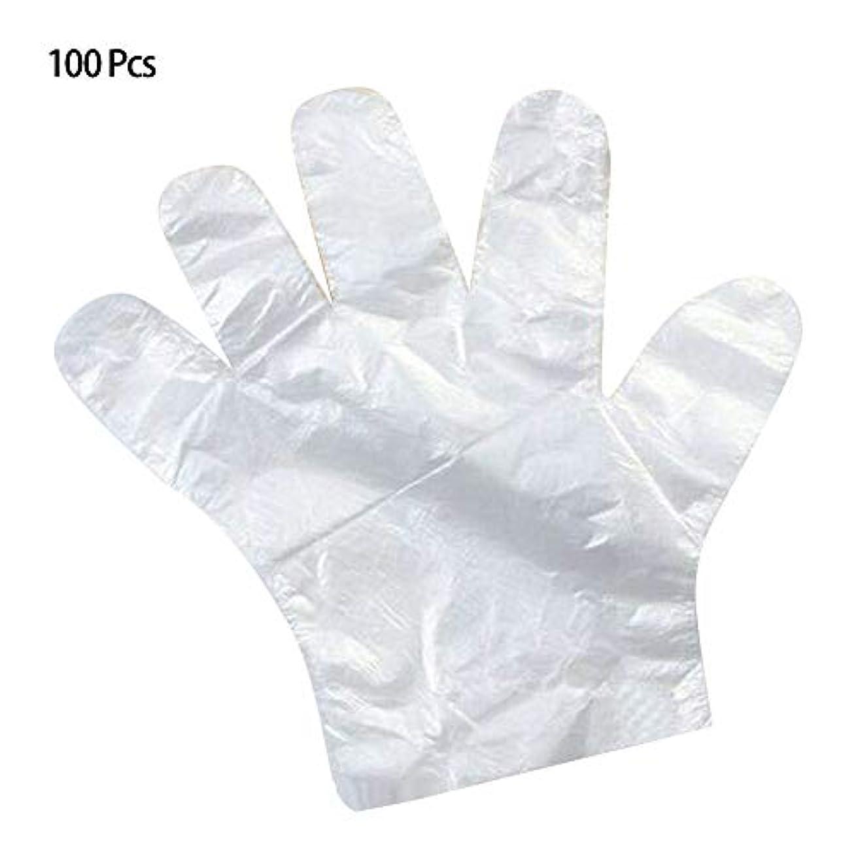 少数であること防水LITI 使い捨て手袋 極薄ビニール手袋 透明 実用 衛生 極薄手袋 美容 調理 お掃除 毛染め 左右兼用 100枚