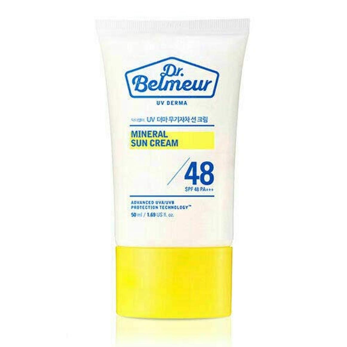 三角形逸脱出席する[ザ?フェイスショップ] THE FACE SHOP [ドクターベルモ UVデルマ ミネラル サンクリーム 50ml] (Dr. Belmeur UV Derma Mineral Sun Cream SPF48 PA++...