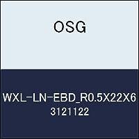 OSG 超硬ボール WXL-LN-EBD_R0.5X22X6 商品番号 3121122
