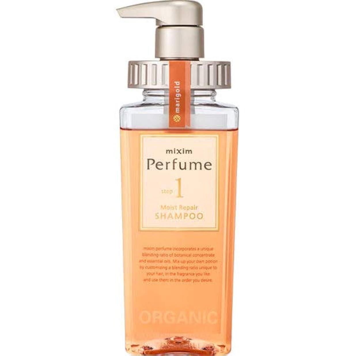 現実コート熱帯のmixim Perfume(ミクシムパフューム) モイストリペア シャンプー 440mL