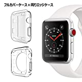 Alinsea Apple Watch 42mm ケース Apple Watch 42mm 保護ケース 柔らかい 全面フルカバーケース+側面のみ保護ケース TPU全面保護ケース アップルウォッチケース Apple Watch Series 3/2/Hermes/Nike Editionに対応(共2枚)