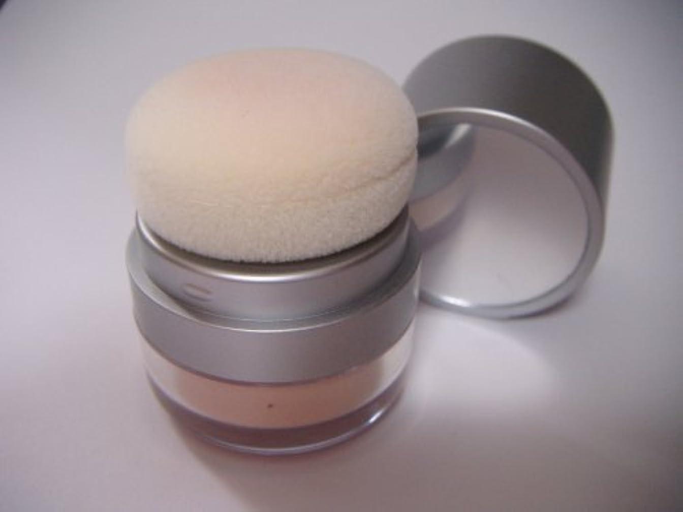 火山ピボット帽子UVプルーフブリリアントルースパウダー(8g)
