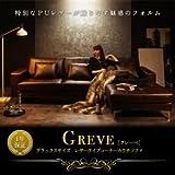 ソファー 【Greve】ダークブラウン デラックスサイズ レザータイプコーナーカウチソファ 【Greve】グレーベ