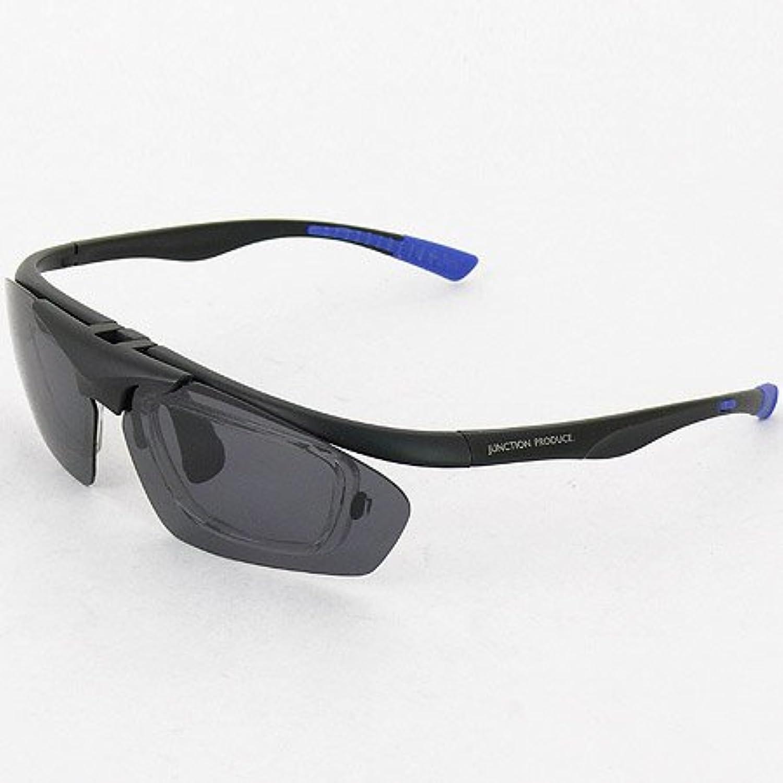 ダンロップ 無料 度付きレンズ付き インナーフレーム (サングラス 交換 レンズ 計5枚付) DU-010 フレームカラー:MD.BK/Col.1