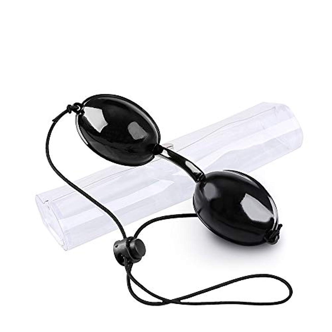 ミシン目スピリチュアル重大美容レーザー眉保護眼鏡 アイガード メガネ 保護ゴーグル 美容機器用 ブラック