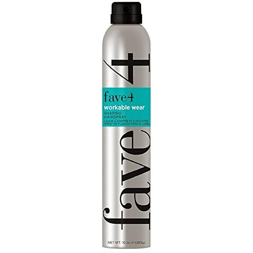 おびえたプーノしかしfave4 実用服シェーピングヘアスプレー - 硫酸無料 パラベンフリー グルテンフリー 虐待無料 色処理した毛髪、10オンスのための安全な 10オンス