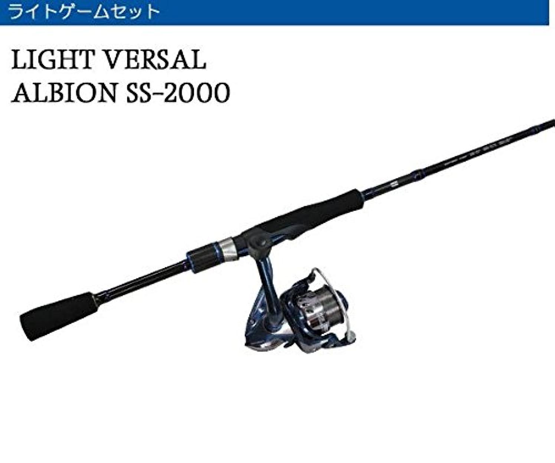 ルートメッセージ血色の良いライトゲームセット ロッドLIGHT VERSAL LV-682ST リールALBION SS-2000 ロッドリールセット