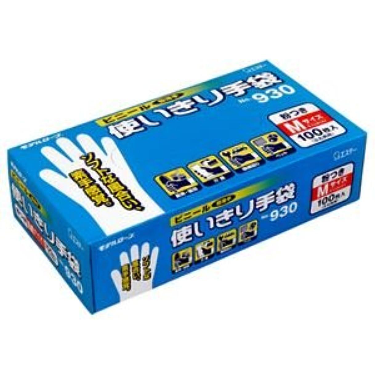 優勢晩餐野望(まとめ) エステー No.930 ビニール使いきり手袋(粉付) M 1箱(100枚) 【×5セット