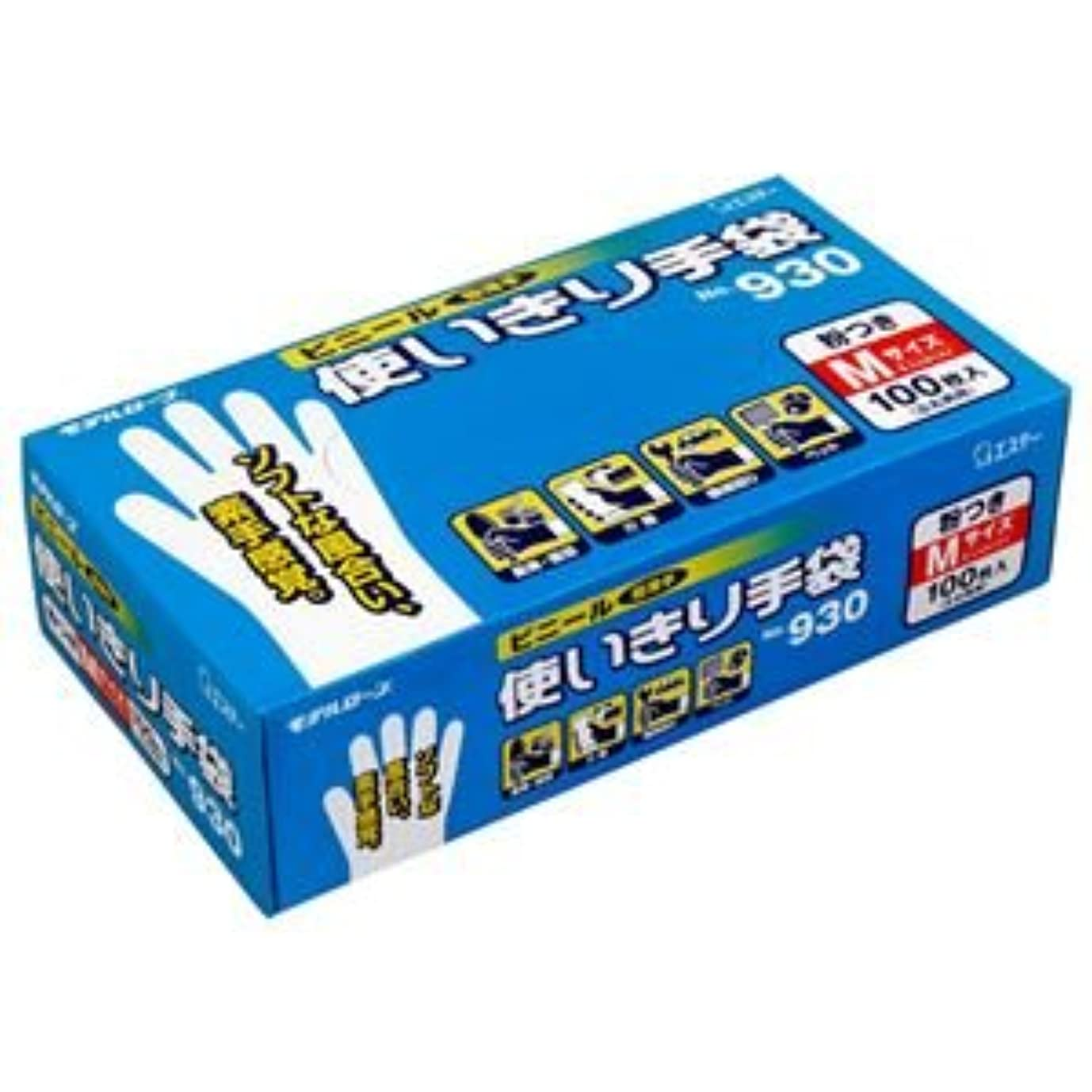 (まとめ) エステー No.930 ビニール使いきり手袋(粉付) M 1箱(100枚) 【×5セット