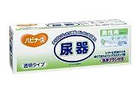 (まとめ)ピジョン 尿器 ハビナース 男性用尿器 透明タイプ K628【×2セット】