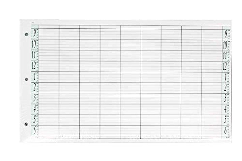 胸ペデスタルスポーツアジェンダ サロンコンセプト ルーズリーフリフィル9色100枚LL9 / Z3[海外直送品] [並行輸入品]