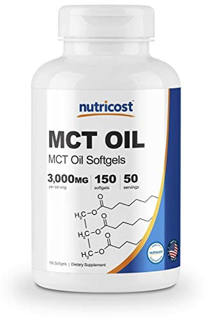 カストディアンフラスコ魅力的Nutricost MCTオイル 1000mg、150ソフトカプセル、(1食分あたり - 3000mg)、ケト、ケトーシス、ケトンダイエットに最適、非GMO、グルテンフリー