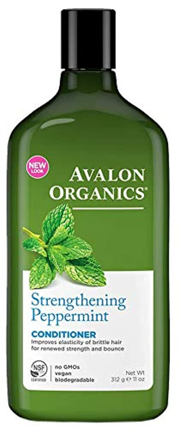 振動する遵守する肌Avalon Organics Peppermint Conditioner 325ml (Pack of 2) - (Avalon) ペパーミントコンディショナー325ミリリットル (x2) [並行輸入品]