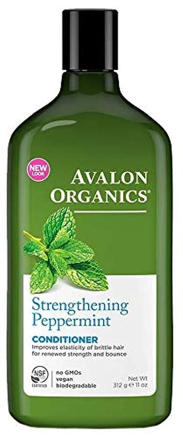 健康繊維求めるAvalon Organics Peppermint Conditioner 325ml (Pack of 4) - (Avalon) ペパーミントコンディショナー325ミリリットル (x4) [並行輸入品]