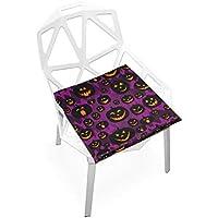 座布団 低反発 紫 かぼちゃ ビロード 椅子用 オフィス 車 洗える 40x40 かわいい おしゃれ ファスナー ふわふわ fohoo 学校