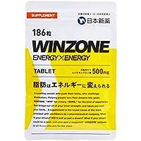 日本新薬 WINZONE ENERGY×ENERGY(ウィンゾーン エナジー×エナジー)タブレット(186粒)【31日分】