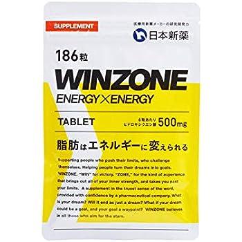 日本新薬 WINZONE ENERGY×ENERGY(ウィンゾーン エナジー×エナジー)タブレット(186粒)【約31日分】