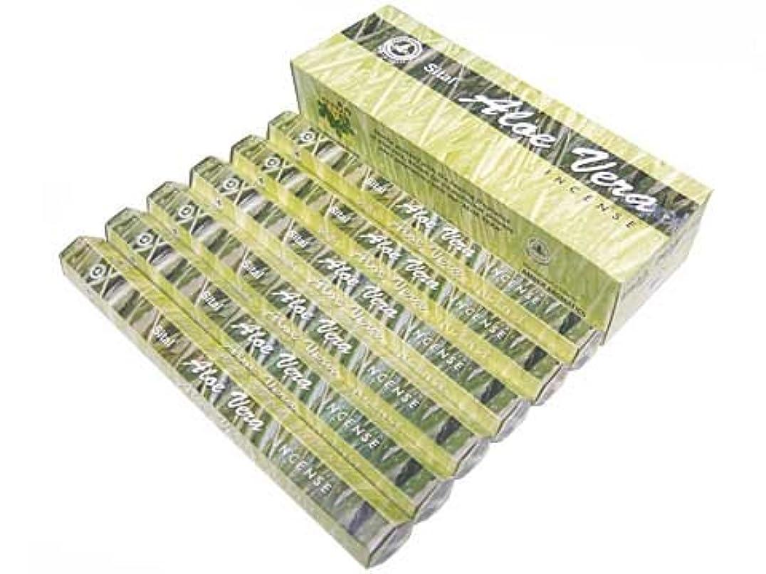 ファブリックタイムリーな抵抗するSITAL(シタル) シタル アロエベラ香 スティック ALOE VERA 6箱セット