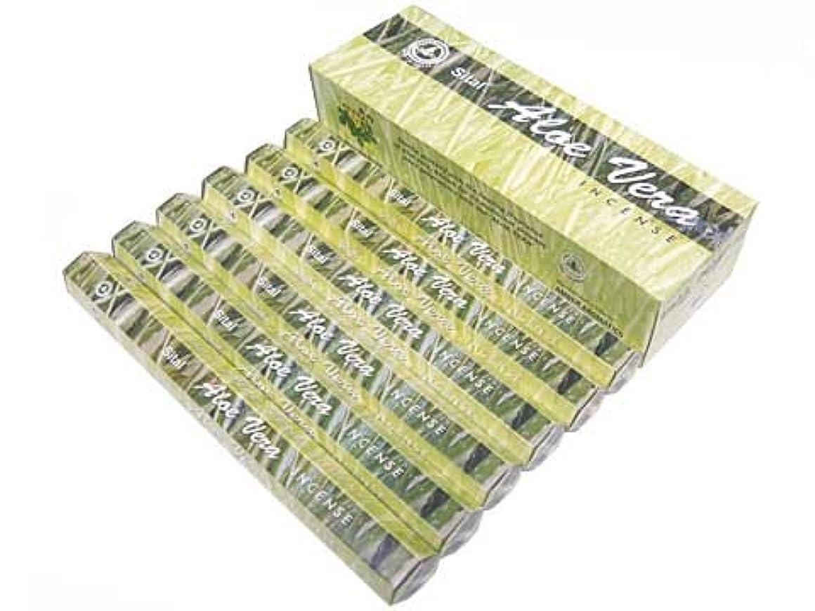吐き出す分泌する料理をするSITAL(シタル) シタル アロエベラ香 スティック ALOE VERA 6箱セット