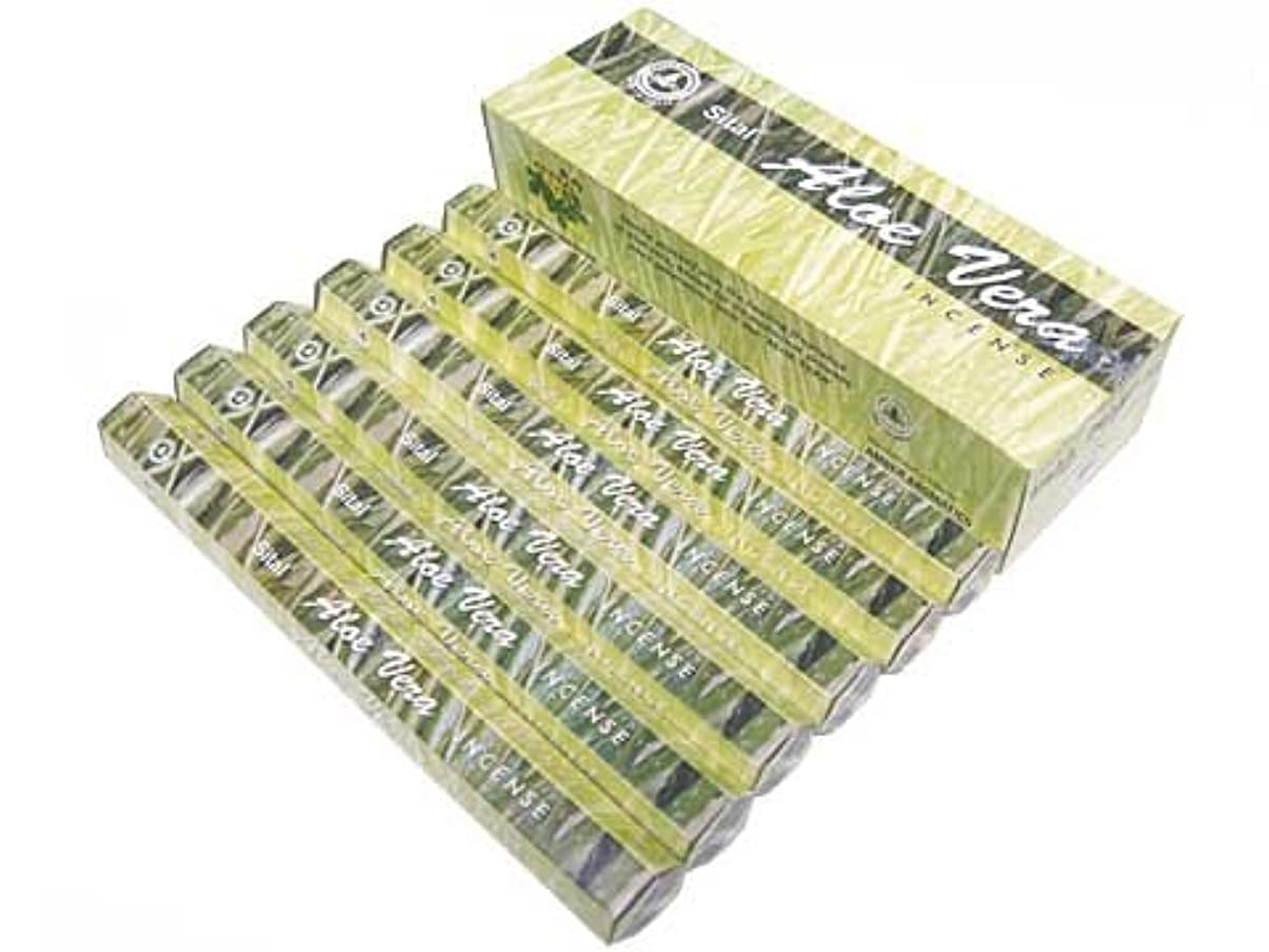 減らす間接的ベルSITAL(シタル) シタル アロエベラ香 スティック ALOE VERA 6箱セット