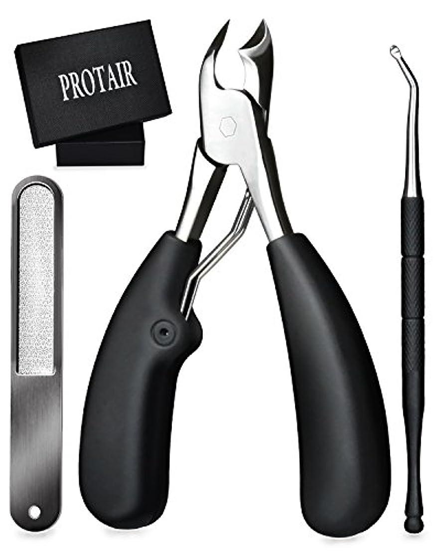 倒産周囲本能PROTAIR 爪切り ニッパー 巻き爪 硬い爪などにも対応、ゾンデと爪やすり付き