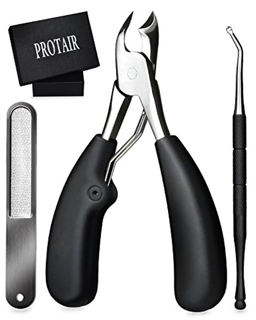 マスタード休戦パンチPROTAIR 爪切り ニッパー 巻き爪 硬い爪などにも対応、ゾンデと爪やすり付き