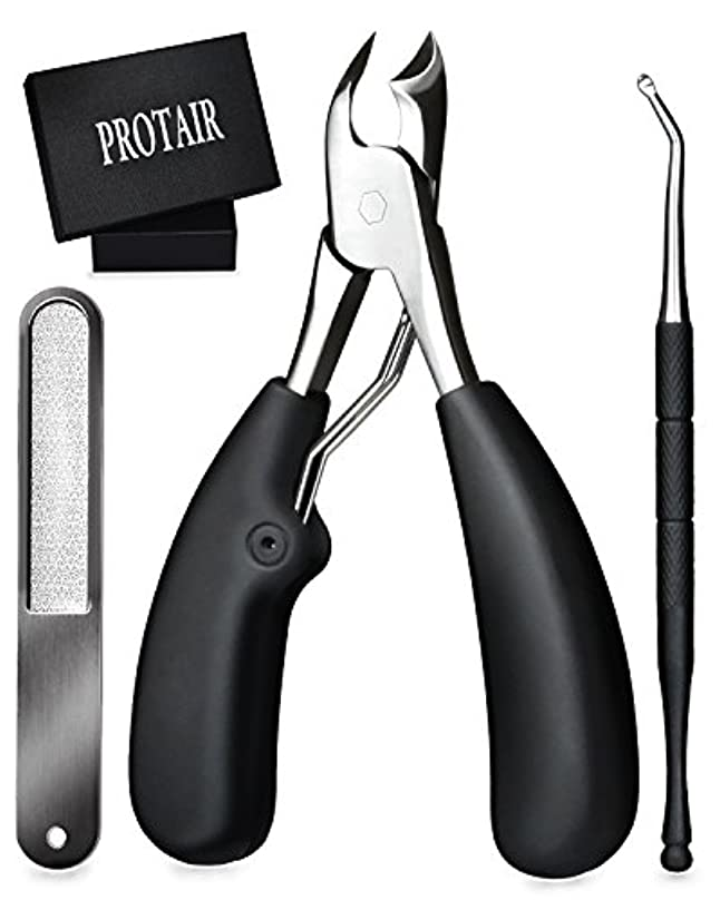 シャワー蓄積するマリンPROTAIR 爪切り ニッパー 巻き爪 硬い爪などにも対応、ゾンデと爪やすり付き