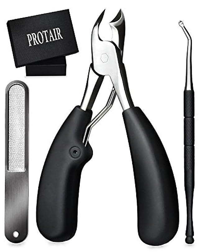 グリップ司書時折PROTAIR 爪切り ニッパー 巻き爪 硬い爪などにも対応、ゾンデと爪やすり付き