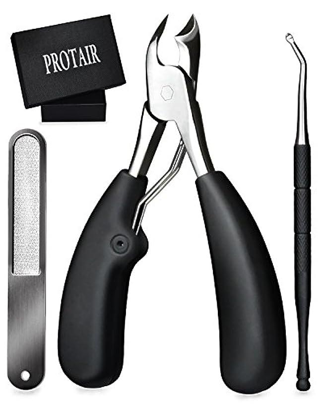 安全性涙結紮PROTAIR 爪切り ニッパー 巻き爪 硬い爪などにも対応、ゾンデと爪やすり付き