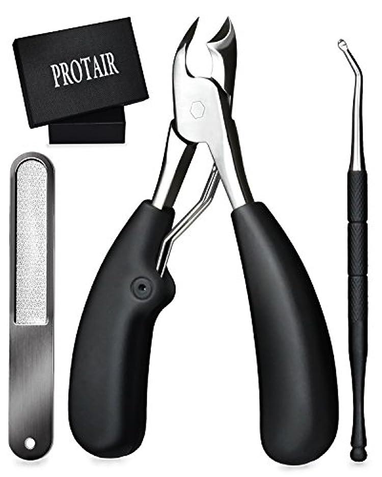群集神受動的PROTAIR 爪切り ニッパー 巻き爪 硬い爪などにも対応、ゾンデと爪やすり付き