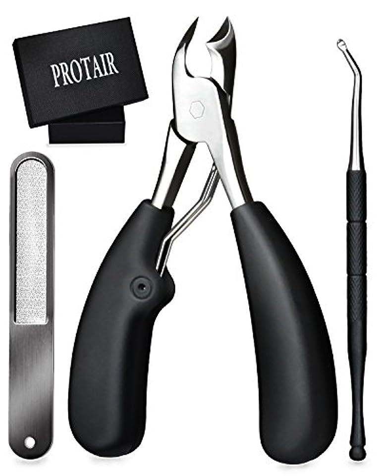 マントル郵便発行PROTAIR 爪切り ニッパー 巻き爪 硬い爪などにも対応、ゾンデと爪やすり付き