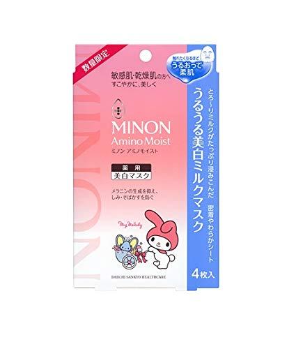 【医薬部外品】 ミノン アミノモイスト うるうる美白ミルクマスク 企画品 4枚入
