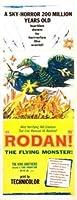 Rodan The Flyingモンスター映画ポスター14x 36挿入Ships Rolled In段ボールチューブ