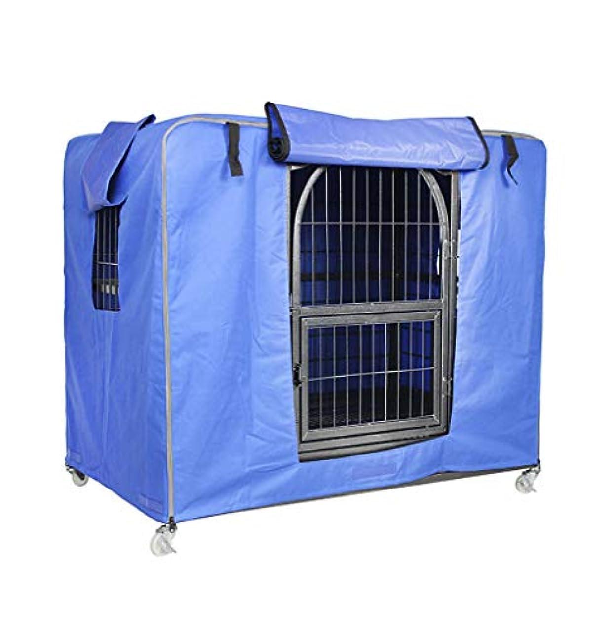 比べるぴかぴか強度Jia He 屋外ダストカバー ダストカバー - ペットケージカバー犬ケージ保護カバー風と雨シェードオックスフォード冬暖かい屋外ペット用品(4色、3サイズ) @@ (色 : A, サイズ さいず : 114 x 76 x 86cm)